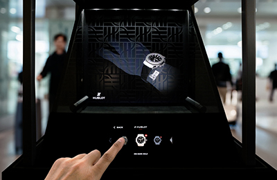Hublot brings connectivity to its display cases with the launch of a new