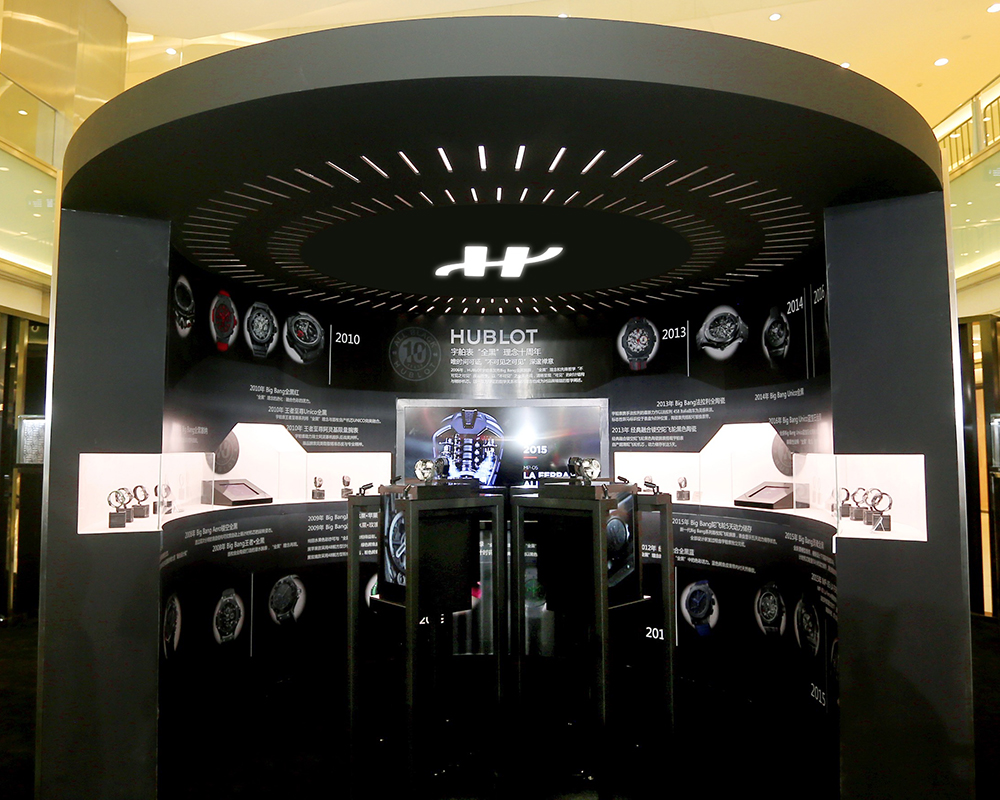 Hublot ALL BLACK Exhibition with raptor display cases in Beijing at Oriental Plaza.