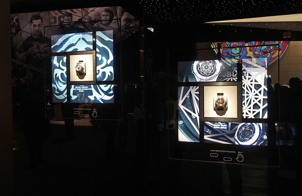 Furtive Display Case: Hublot Fusion for Sang Bleu at Baselworld 2017.
