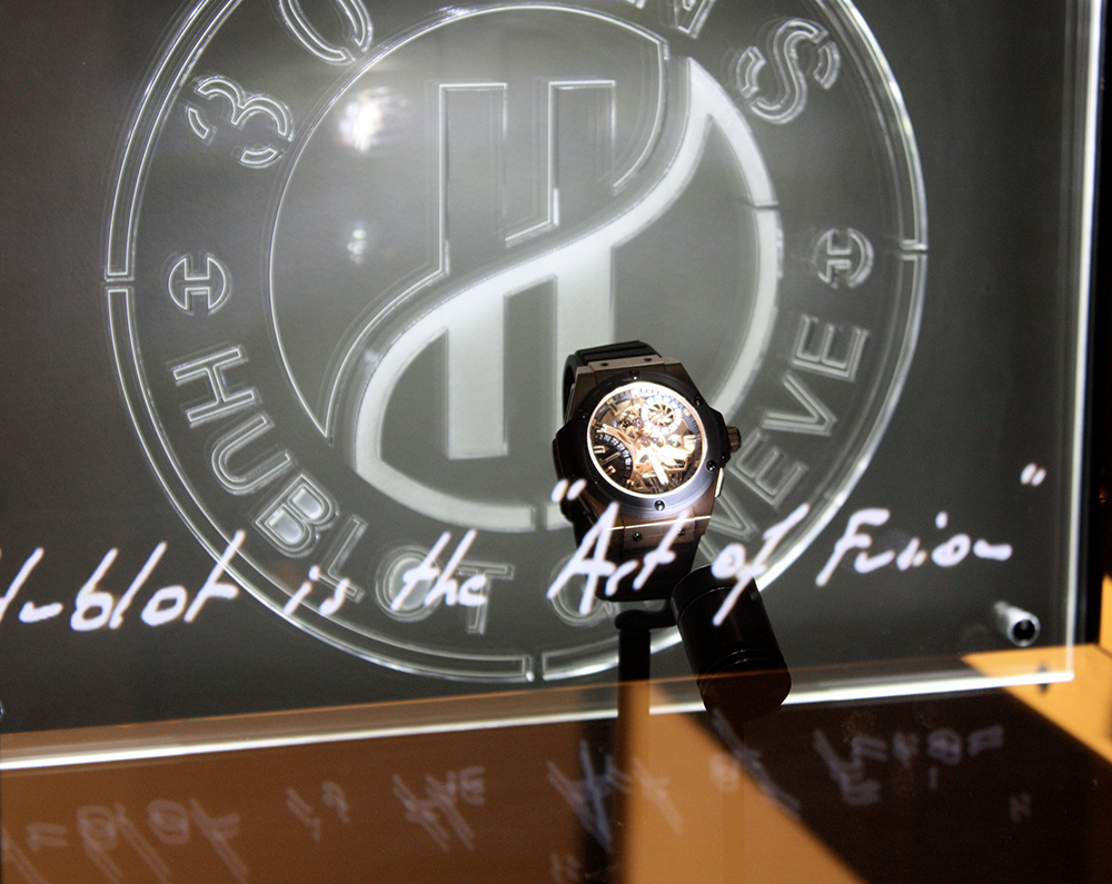 The first holographic display for Hublot at Baselworld 2005.