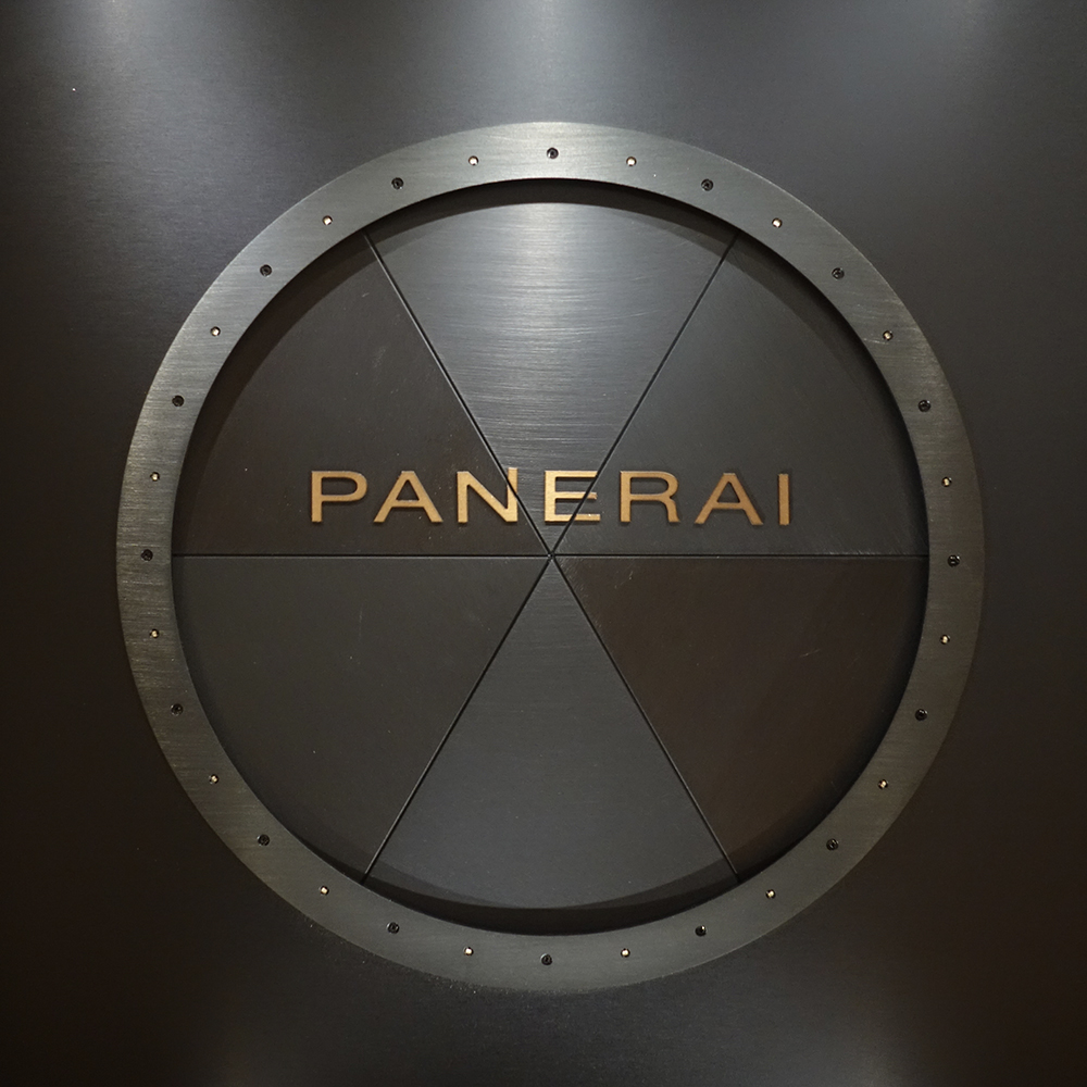 Panerai offers you the chance to enjoy total immersion at the SIHH 2018
