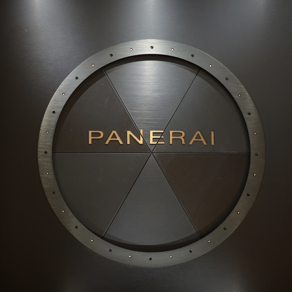 Panerai offers you the chance to enjoy total immersion.