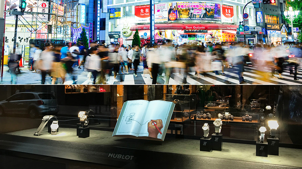 The Hublot Boutique in Ginza is alive! The mapping book: discover the history of Ferrari as you turn the pages.