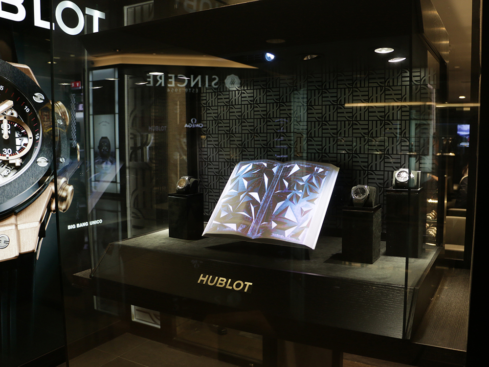 Mapping book All Black at the Hublot Kuala Lumpur Boutique : The dark side reveals!